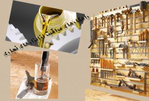 راهکارهای مراقبت از ابزارهای نجاری